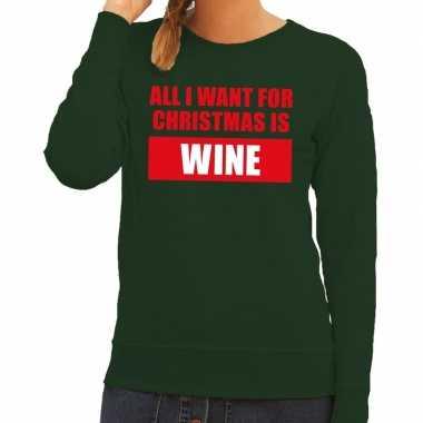 Foute kerstborrel trui groen all i want is wine dames kersttrui