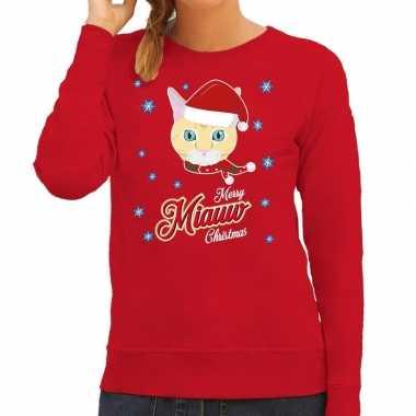 Foute kerstborrel trui / kersttrui i hate christmas songs / haat kerstmuziek rood dames