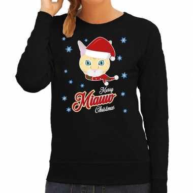 Foute kerstborrel trui / kersttrui i hate christmas songs / haat kerstmuziek zwart dames
