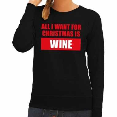 Foute kerstborrel trui zwart all i want is wine dames kersttrui