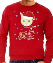 Foute kerstborrel trui kersttrui i hate christmas songs haat kerstmuziek rood heren 10175172