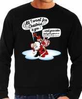 Grote maat foute kerstborrel trui kersttrui zingende kerstman gitaar all i want for christmas is you zwart heren
